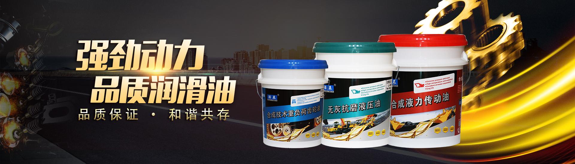 福建省龙岩晨燊商贸发展有限公司